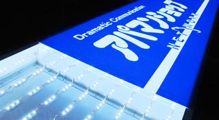 LED電飾看板タイプ 製品ラインアップ