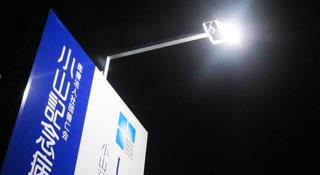 LED外部照明タイプ 製品ラインアップ