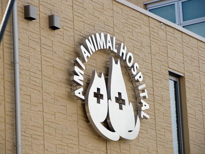 あみ動物病院 LEDバックライト 施工実績7