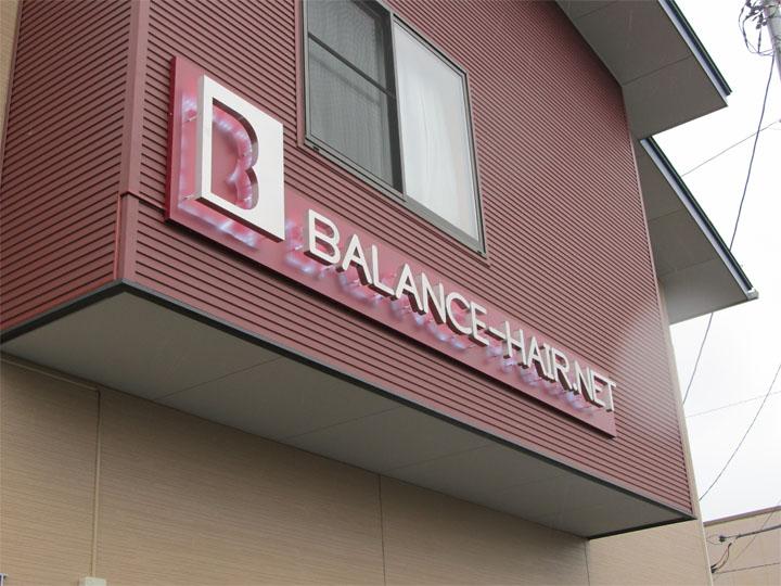 美容室  BALANCE HAIR 様 LEDバックライト 施工実績1