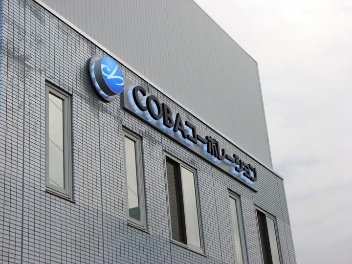 COBAコーポレション LEDバックライト 施工実績6