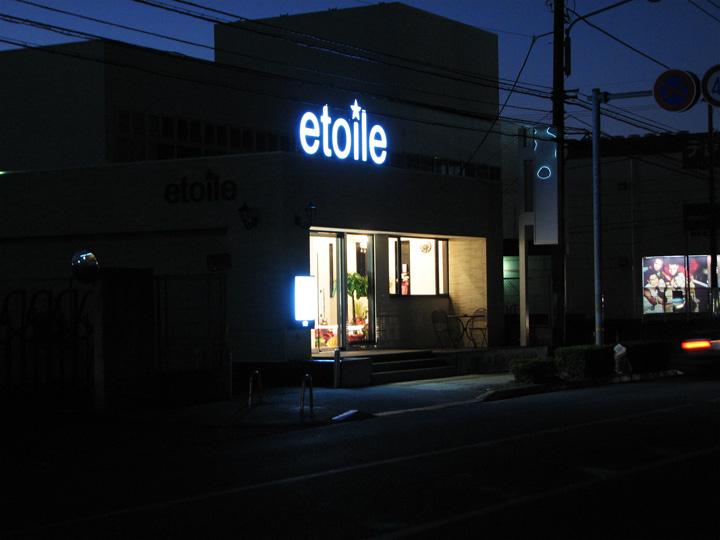 etoile LED表面発光 施工実績3