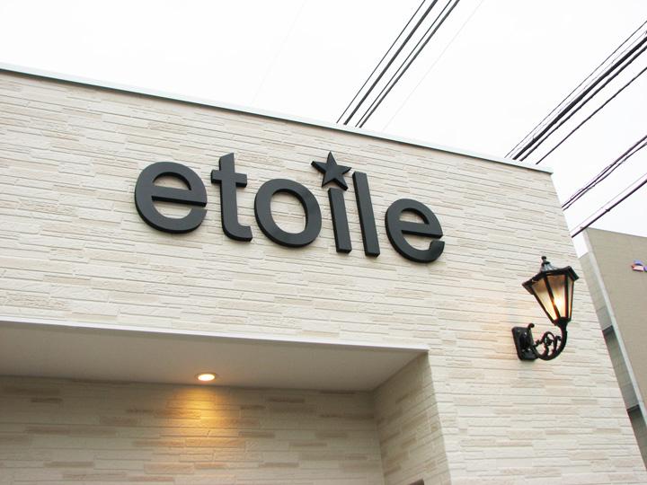 etoile LED表面発光 施工実績7