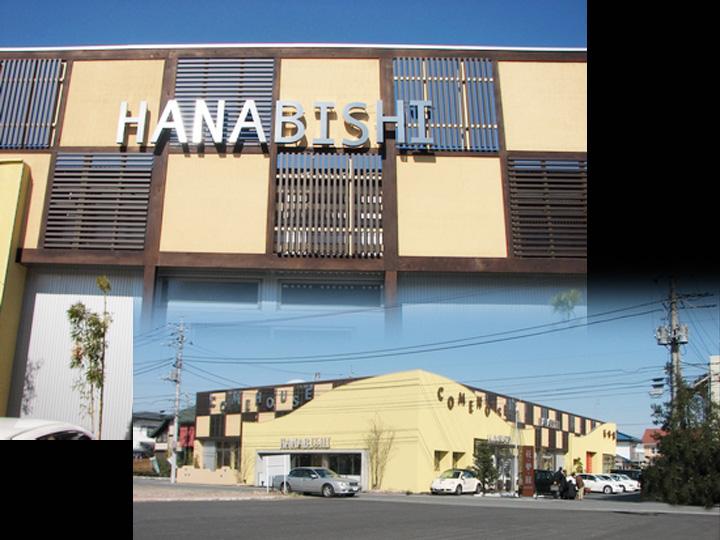 HANABISHI LEDバックライト 施工実績1