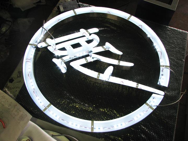 はないち夢ホール LEDバックライト 施工実績6