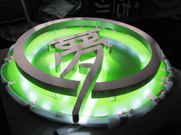 はないち夢ホール LEDバックライト 施工実績7