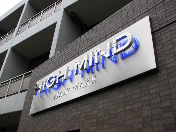 HIGH MIND LEDバックライト 施工実績1