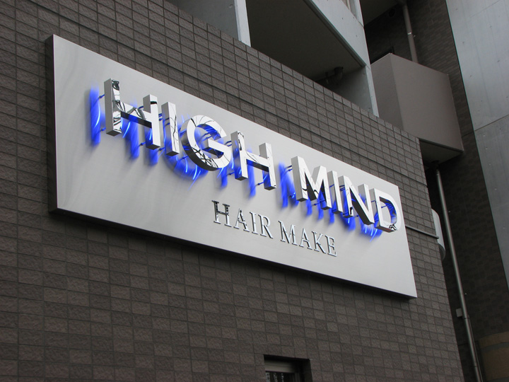 HIGH MIND LEDバックライト 施工実績5