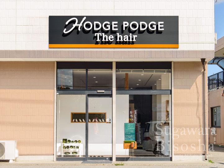 HODGE PODGE LEDバックライト文字 施工実績1