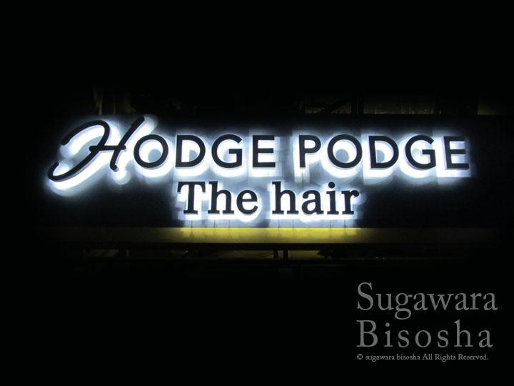 HODGE PODGE LEDバックライト文字 施工実績2
