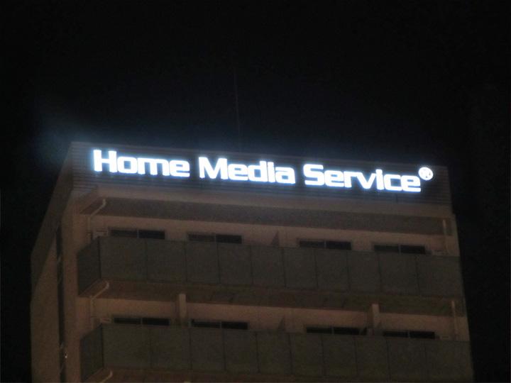 ホームメディアサービス 様 LED表面発光 施工実績2