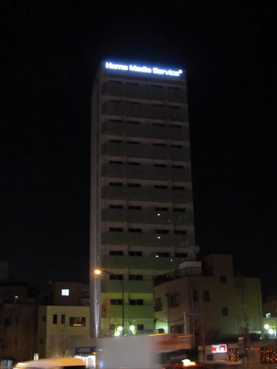 ホームメディアサービス 様 LED表面発光 施工実績5