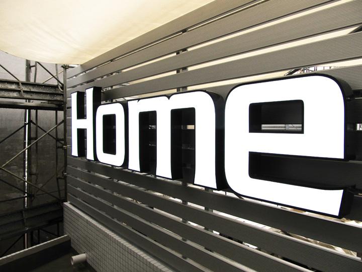 ホームメディアサービス 様 LED表面発光 施工実績6