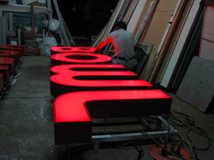 カシマボウル LED表面発光 施工実績6