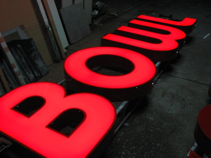 カシマボウル LED表面発光 施工実績7