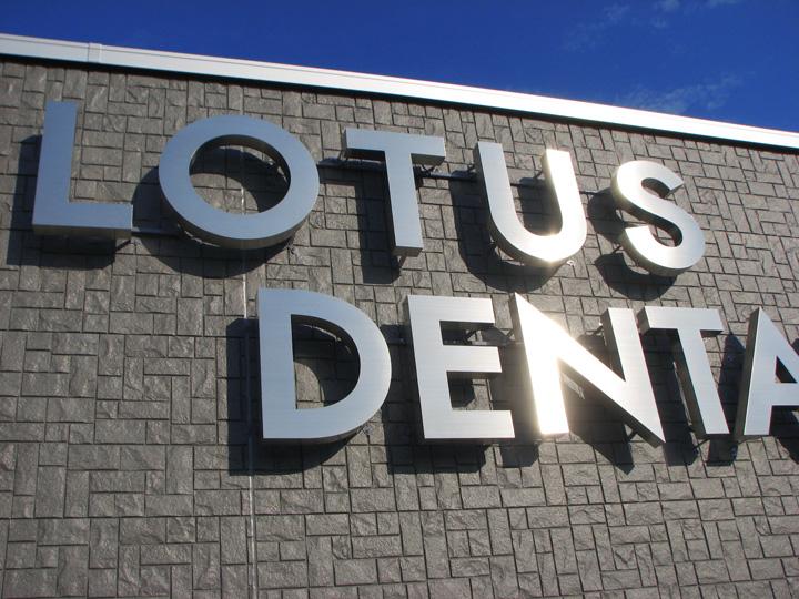 ロータス歯科クリニック LEDバックライト 施工実績5
