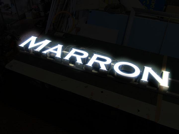 MARRON 様 LED表面発光 施工実績3
