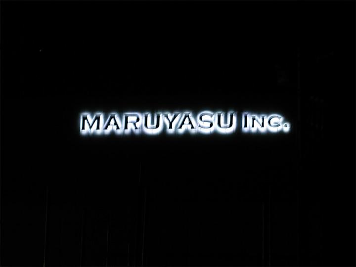 マルヤス LEDバックライト 施工実績2
