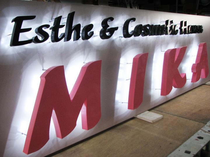 エステ MIKA LEDバックライト 施工実績3