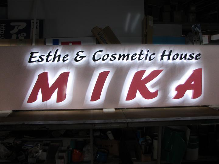 エステ MIKA LEDバックライト 施工実績4