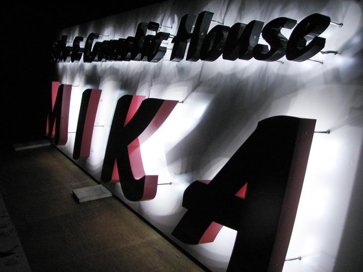 エステ MIKA LEDバックライト 施工実績7