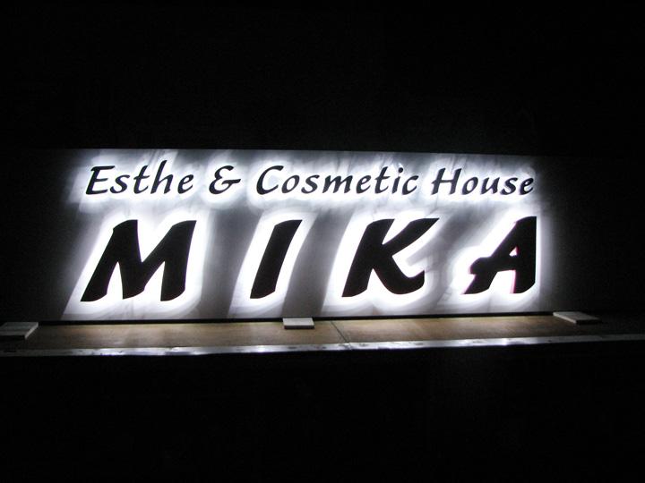 エステ MIKA LEDバックライト 施工実績9