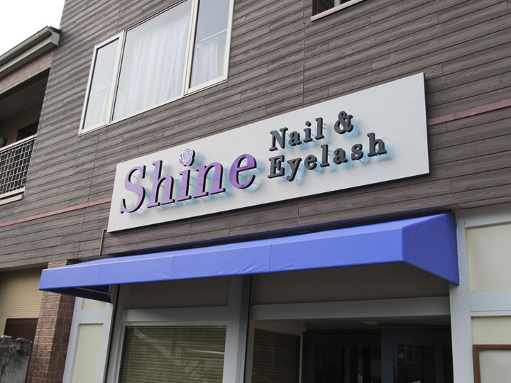ネイルサロン Shine 様 LEDバックライト文字 施工実績4