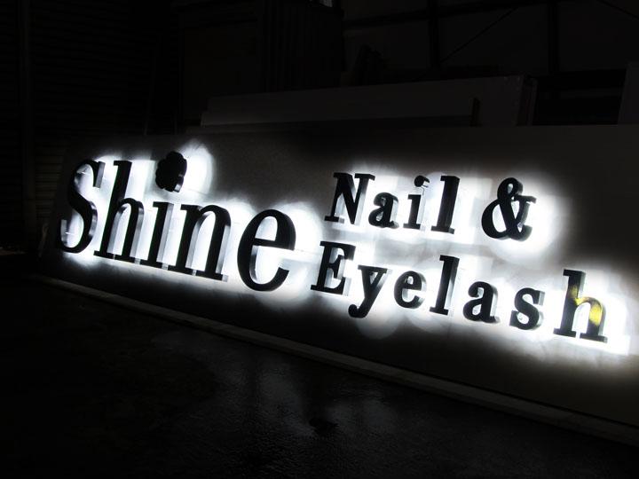 ネイルサロン Shine 様 LEDバックライト文字 施工実績7