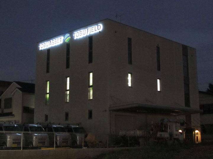 東部フィールド LEDバックライト 施工実績2