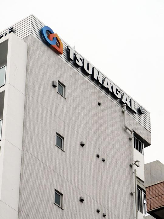 TSUNAGAL 蒲田 LED表面発光 施工実績2