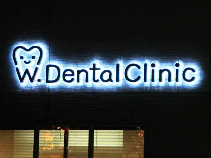 わたなべ歯科クリニック LEDバックライト 新施工実績1