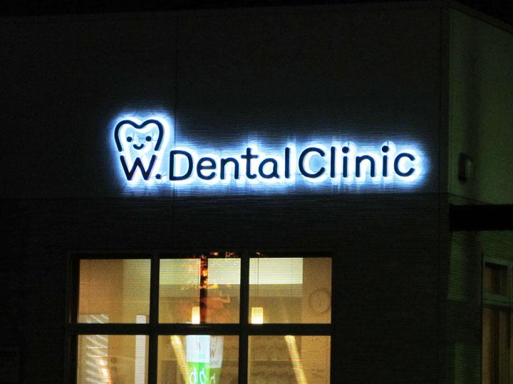 わたなべ歯科クリニック LEDバックライト 新施工実績2