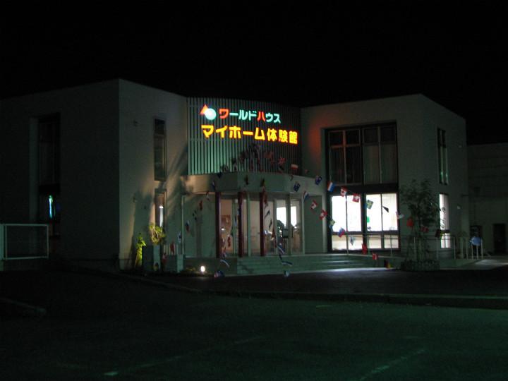 ワールドハウス LED表面発光 施工実績5