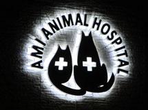 あみ動物病院 LEDバックライト 施工実績
