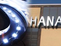 HANABISHI LEDバックライト 施工実績
