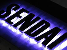 仙台リーディング LEDバックライト 施工実績