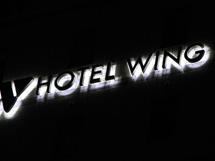 ホテルウイング LEDバックライト 施工実績