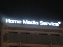 ホームメディアサービス LED表面発光 施工実績